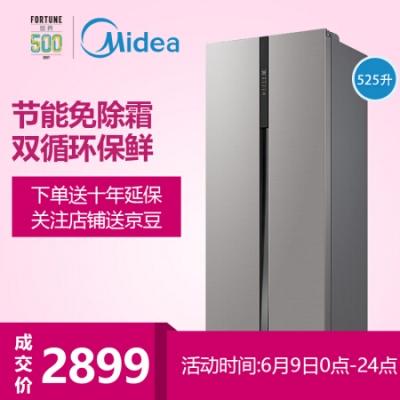 万博appmanbetx手机版(Midea)对开门冰箱 525升 变频无霜 中央智控 智能节能电冰箱 星际银 BCD-525WKPZM(E)