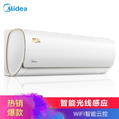 万博appmanbetx手机版(Midea)大1匹 智弧 智能 静音 光线感应 定速冷暖壁挂式空调 KFR-26GW/WDAD3