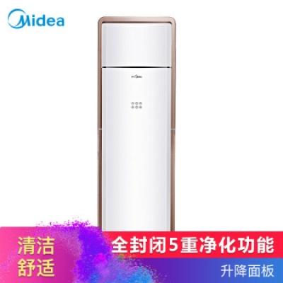 万博appmanbetx手机版 (Midea) 3匹 智能变频冷暖空调柜机 KFR-72LW/WPBA3