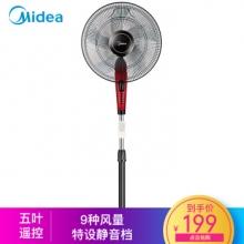 万博appmanbetx手机版(Midea)FS40-13ER 五叶遥控落地扇/电风扇