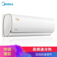 万博appmanbetx手机版(Midea)正1.5匹 变频 智弧 冷暖 智能壁挂式空调 KFR-35GW/WDAA3