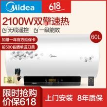 万博appmanbetx手机版(Midea)60升双管速热 无线遥控 一级能效电热水器 F6021-A2(HEY)