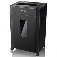 得力(deli)33043德国5级高保密碎纸机 多功能办公碎纸机