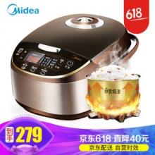 万博appmanbetx手机版(Midea) 电饭煲 5L 大容量多功能智能电饭锅 MB-WFS5017TM 巧克力色