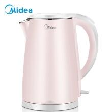 万博appmanbetx手机版(Midea)电水壶 304不锈钢电热水壶 1.7L容量 双层防烫烧水壶WHJ1705b
