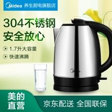 万博appmanbetx手机版(Midea)电热烧水壶不锈钢烧水壶 烧茶水壶家用 电水壶 SJ1702b