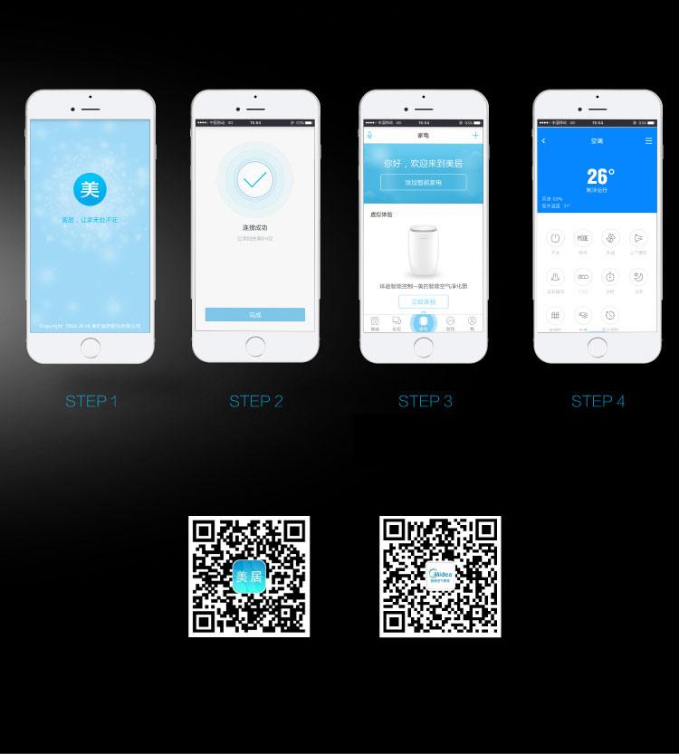 万博appmanbetx手机版(Midea)大1匹 智弧 智能 静音 光线感应 定速冷暖壁挂式空调 KFR-26GW/WDAD3@-京东